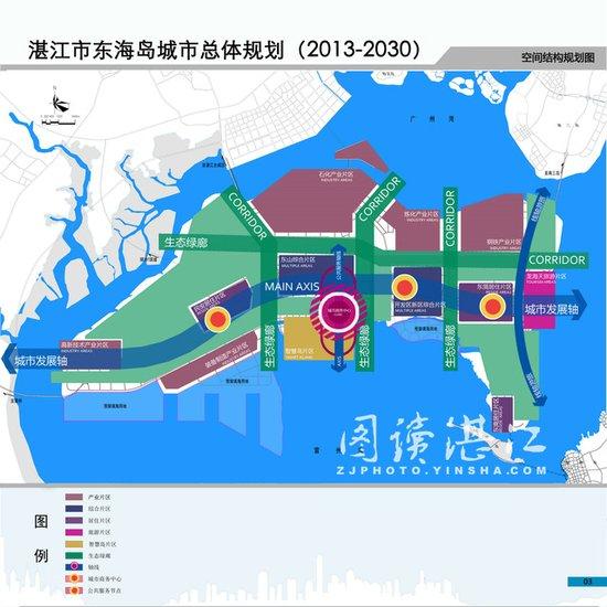 省政府批复《东海岛城市总体规划(2013-2030年)》图片