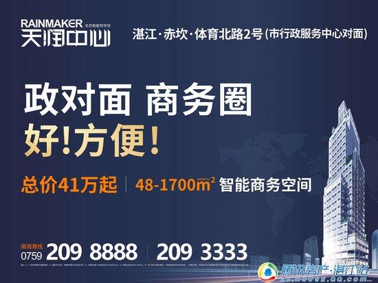 天润中心《中小型企业管理论坛》完美落幕!