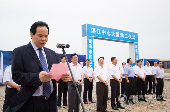 湛江中心大厦6月6日动工仪式盛大启动