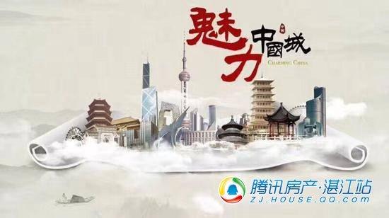 揭秘魅力中国城的投资之道,银帆旺铺鼎现商机旺势正当时!