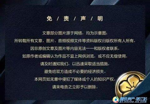 湛江头条:碧桂园·豪庭(赤坎)8月19日盛大开盘!