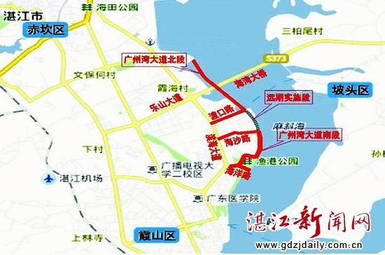 """""""广州湾大道""""建设项目环评"""
