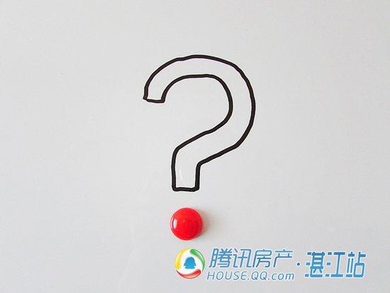 南国豪苑——豪礼大冲关,2月25日等你来战!