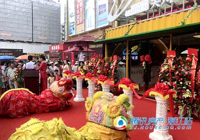 今日,吴川碧桂园城市展厅盛大开放