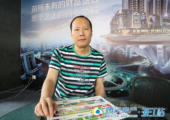 """腾讯专访:湛江名家家居广场黄胜""""选择比努力更重要"""""""