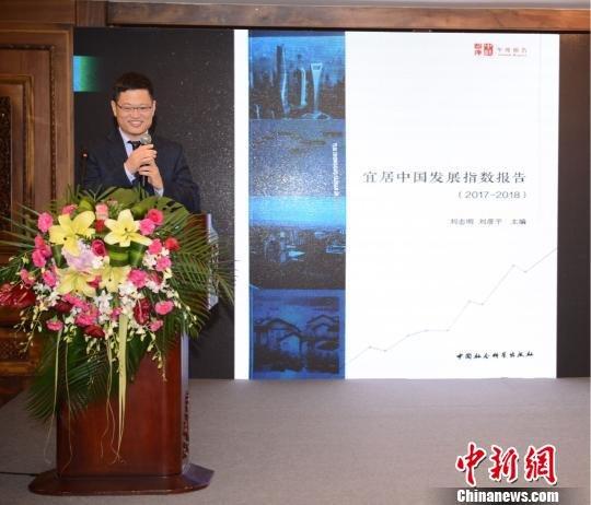 """""""2017宜居中国年度论坛""""举办 发布""""千县千镇计划"""""""