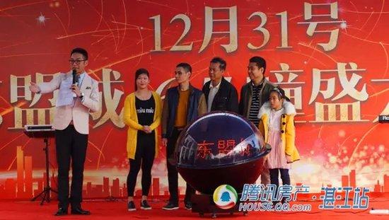 12.31鼎能东盟城荣耀开盘!