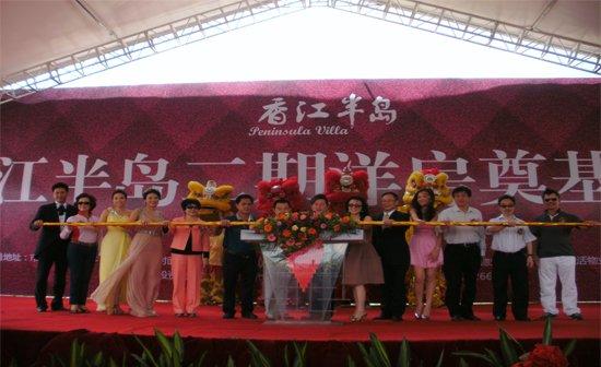亚洲小姐冠军黎燕珊亲临香江半岛取景