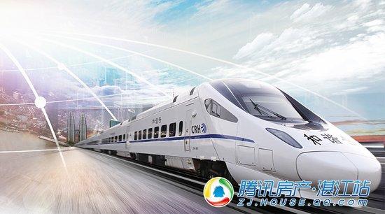 广湛高铁进城,银地·东山花园近水楼台先得月 对接未来高铁大城!