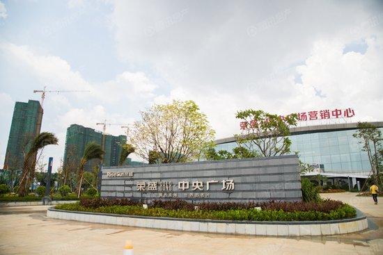 地产思享者:荣盛·8848中央广场营销副总监李军下篇