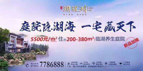 玥珑湖│23-24日业主答谢宴,感恩家人一路相伴