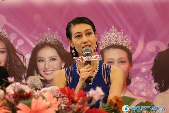 环球之美 皇冠绽放!2017亚洲环球小姐闪耀皇冠城 星光熠熠