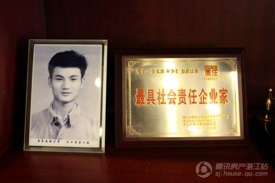 地产思享者:湛江市房协会会长唐文盛先生专访