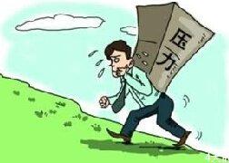 哪个城市买房压力最大? 深圳居首长沙垫底
