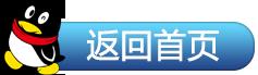 南阳鑫磊集团高薪诚聘:置业顾问底薪3500+千8提成
