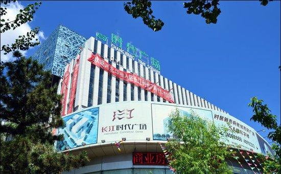 长江时代广场:实景倾城绽放
