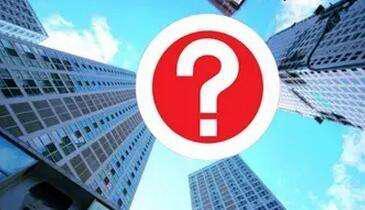 中山楼市三大未解之谜 连业界资深人士都回答不了!