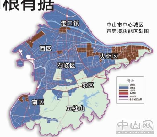 """中山城区""""噪声地图""""征求意见 声污染将有根有据"""