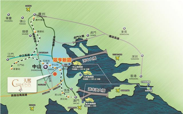 中通道和港珠澳大桥构建的交通网,使得城市的空间距离缩减,一个