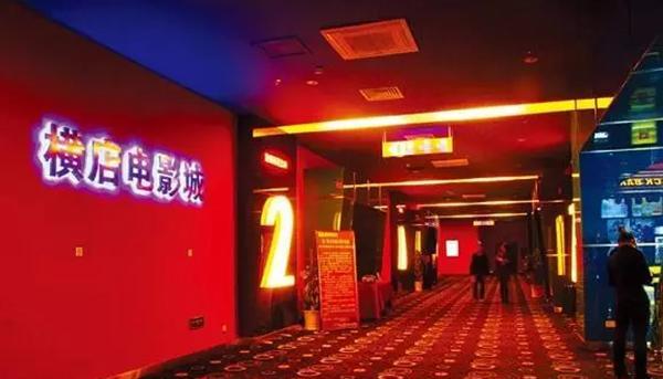 中铭新达城爵玥组团3月18日公开发售!