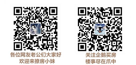 [中山]中庄翠庭售79-120㎡单位 带装均价13500元/㎡