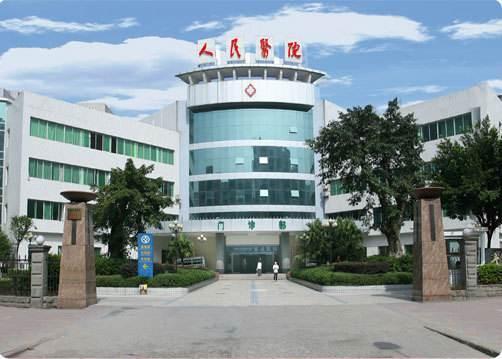 中山市人民医院新院区建哪里请您来票选