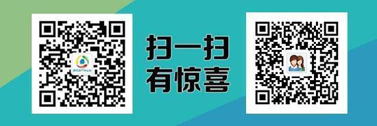 [中山]丽港花园推93-120㎡尾货 暂不接受公积金购房