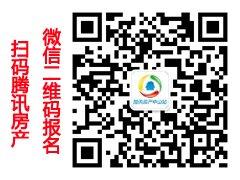 广佛中企业签约共建南沙港区四期 政策红利延伸中山