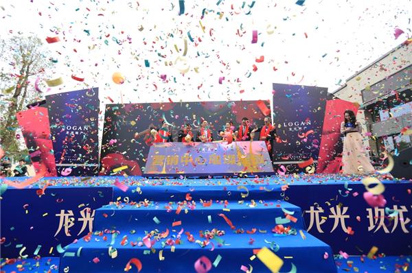 近5000人争睹菊城盛况 龙光·玖龙湾营销中心璀璨绽放