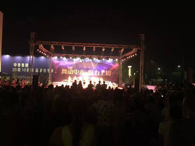 舞动中泰 魅力上境 中泰杯广场舞大赛昨晚完美上演