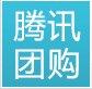 天奕国际广场独家优惠认筹5千抵8万+送购物卡