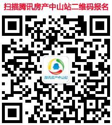 [中山]广联蓝爵花园售少量188㎡复式 均价9500元/㎡