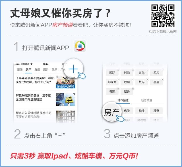 [中山]流溪别院泮庐140-430㎡别墅 均价18000元/㎡