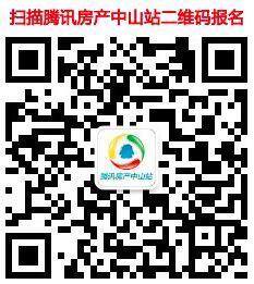 [中山]中澳滨河湾31-56㎡新品 平层和复式带装发售