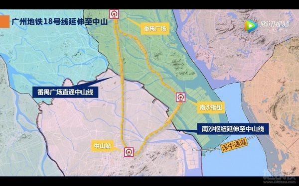 广州地铁18号线施工图显示将延伸至三角镇和中山站 房产中山站 腾讯网图片