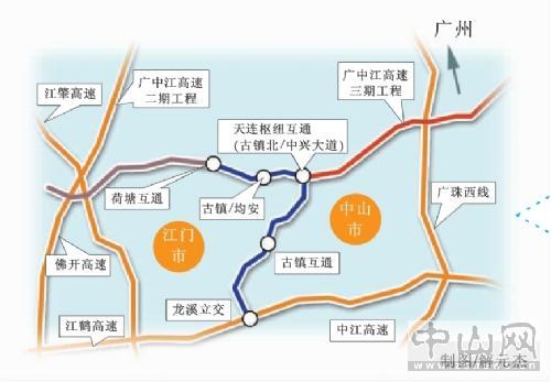 广中江高速二期28日通车 中山到江门城区缩短半小时