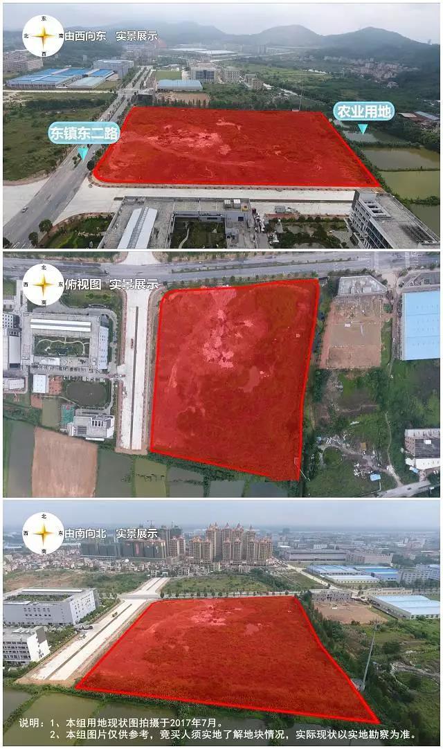 又卖地啦!中山火炬开发区66.6亩商住地4.48亿起拍