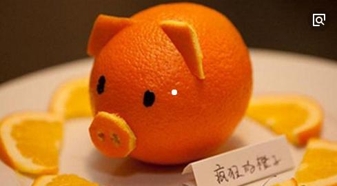 心悦生活不焦虑,2018梦想启橙