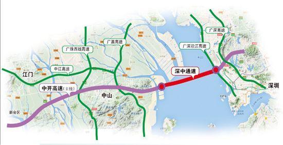 重磅利好!中开高速即将动工 西区到深圳车程缩短90分钟