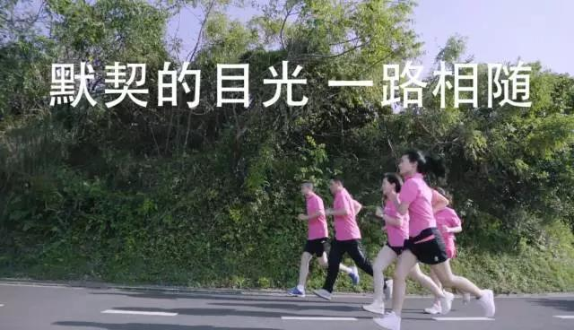 远洋益跑   中山趣味泡泡跑 9.23邀您同行