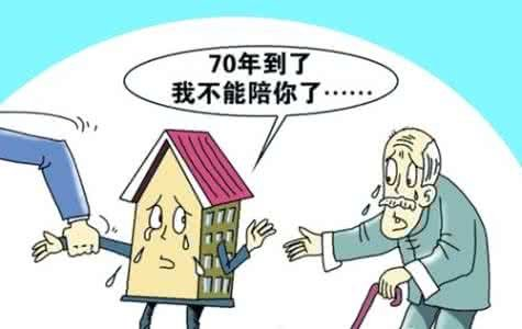 """析""""共有产权""""法律焦点问题:减少初次购房者压力"""