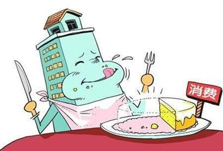 住房消费调查:近半家庭认为所在城市房价高