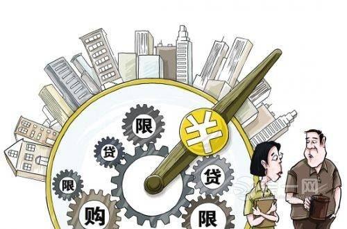 三地严查消费贷流向房地产:银行贷后监控确存盲点