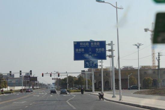 跑盘日记之城置公园龙湾