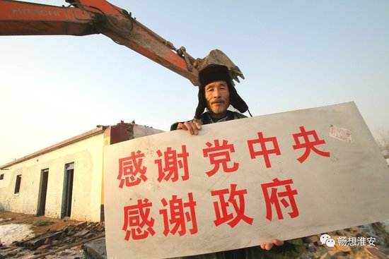 淮安棚改获中央5.15亿拨款 下半年拆迁户又得疯狂抢房了