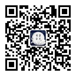 福利贴!!2018福晟集团品牌发布会暨淮安首届新年相声大会邀您共襄盛举~