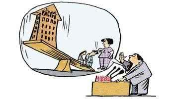 一线城市供地面积近去年全年 供求关系紧张将有所缓解