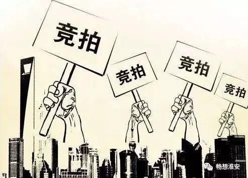 淮安人买房越早越好:房价普遍下跌可能性太低