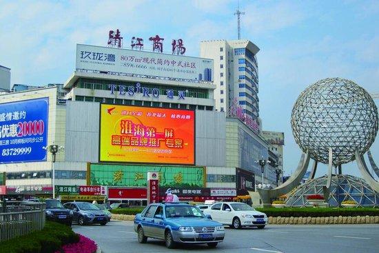 一张地图看清淮安城市发展!