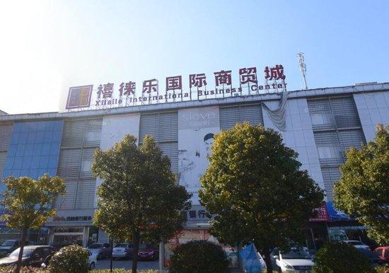 """【交通】淮安地铁1号线最新线路走向!!这个商圈正值""""炼金""""时"""